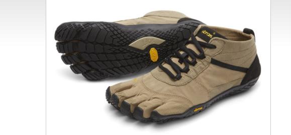 Vibram Fivefingers V-Trek Khaki Black Men's sizes 40-47 NEW