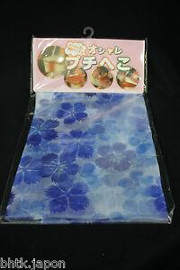 PUCHI-HEKO-OBI-japonais-Sakura-bleu-Ceinture-souple-decorative