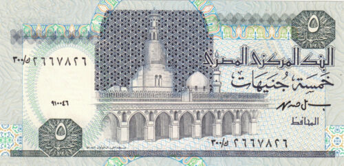 EGYPT 5 EGP 1996 P-59 MWR-RF12 SIG// ISMAIL HASSAN #19 UNC  REPLACEMENT 300 *//*