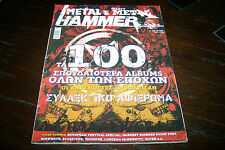 THE BEST METAL ALBUMS GREEK METAL HAMMER MAG 8/2009 IRON MAIDEN METALLICA