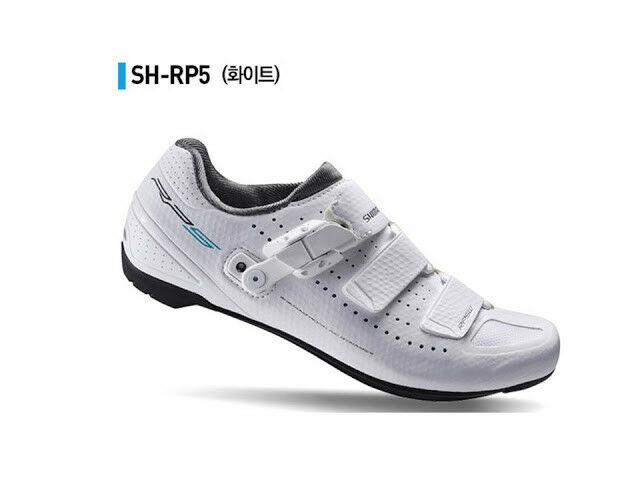 Shimano RP5 Cycling Schuhes Road Road Road Sports Parts Foot Wear Accs Bike Weiß Men 2017 f955aa