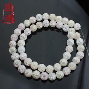 1 Cordons Multi-color Pop-corn Crystal Ball Loose Beads 15.5 In (environ 39.37 Cm) B7313-afficher Le Titre D'origine