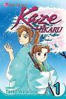 Kaze Hikaru, Volume 1 by Taeko Watanabe (Paperback / softback, 2006)