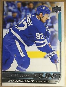 2017-18  UPPER DECK Serie 1, #243 Par LINDHOLM YOUNG GUNS,  Maple Leafs