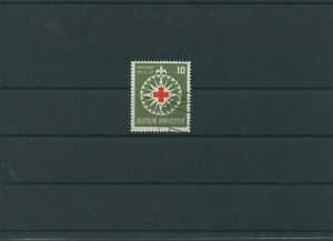 Allemagne-Federal-Rfa-Vintage-1953-Mi-164-Timbres-Used-Plus-Sh-Boutique-2
