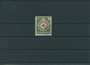 Germany-Federal-Frg-vintage-yearset-1953-Mi-164-Postmarked-Used-More-Sh-Shop-2