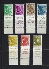 Israel 1955-56 Twelve Tribes MNH Tab Set - No Watermark - Scott 133-136B