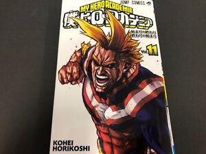 Boku no Hiro Akademia My Hero Academia Volume 11 Vol.11 Manga Jump Comics Book