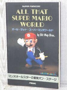 All-That-SUPER-MARIO-WORLD-Guide-Super-Famicom-Book-1991