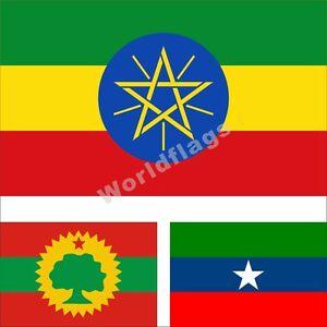 OGADEN FLAG WALLPAPER