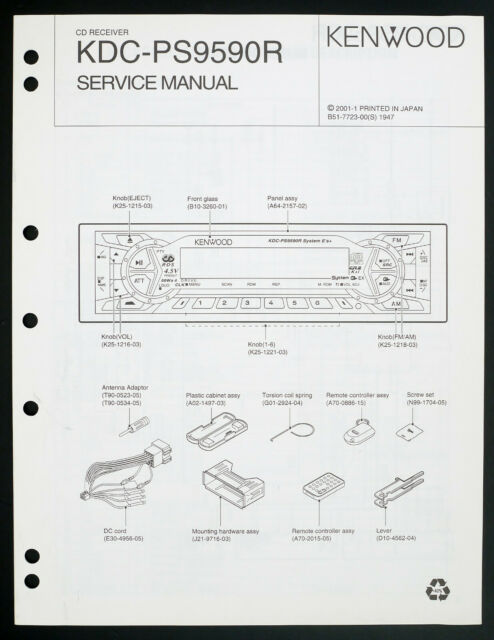 Kenwood Kdc Diagram O205