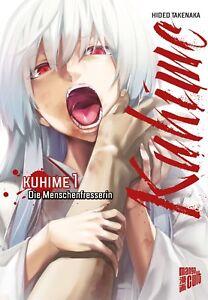 Kuhime 1-la Forêt-germano-manga Cult-article Neuf-rin - Deutsch - Manga Cult - Neuware Fr-fr Afficher Le Titre D'origine