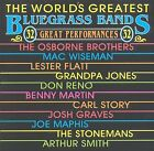World's Greatest Bluegrass Band by Various Artists (CD, Apr-1999, CMH Records)