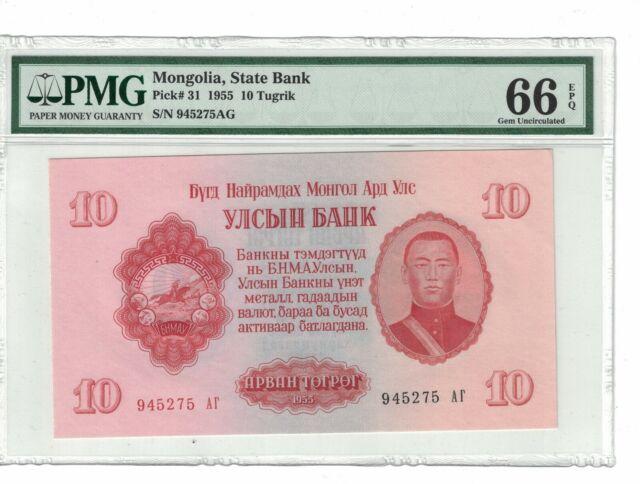 MONGOLIA 10 Tugrik 1955 Pick# 31 PMG: 66 EPQ  GEM UNC. (#PL953-4/7)