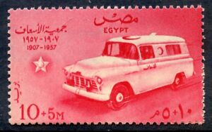 STAMP-TIMBRE-EGYPTE-N-396-SECOURS-D-039-URGENCE-VOITURE