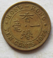 Hong Kong 10 Cents 1974 coin