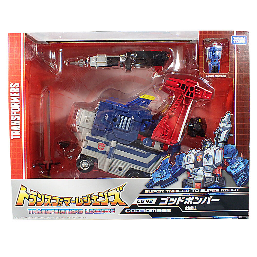 Transformers Legends LG42 God Bomber ゴッドボンバー Action Figure Takara  UK