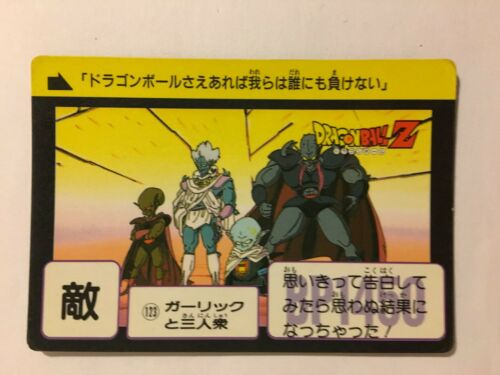 Dragon Ball Z Carddass Hondan Part 3-123