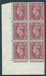2d Brown Colour change Cylinder 71 no Dot perf 5(E/I) UNMOUNTED MINT/MNH