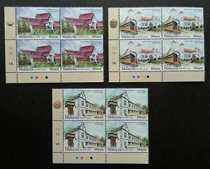 SJ-Malaysia-Historical-Museums-2018-Train-Coach-History-stamp-blk-4-MNH
