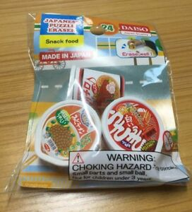 Details about Japanese Cute School Daiso Snack Food Ramen Bowl Office  Supplies Erasers No  25