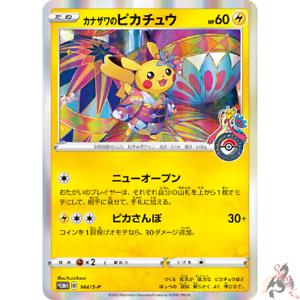 Pokemon-Card-Japanese-Kanazawa-Pikachu-144-S-P-PROMO-HOLO