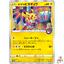 thumbnail 1 - Pokemon-Card-Japanese-Kanazawa-Pikachu-144-S-P-PROMO-HOLO