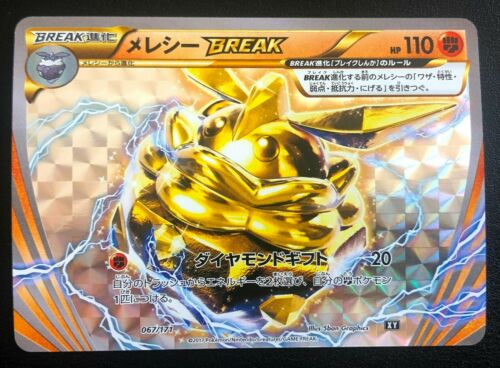 Japanese pokemon card xy-carbink break 067//171 best of xy-nm//m