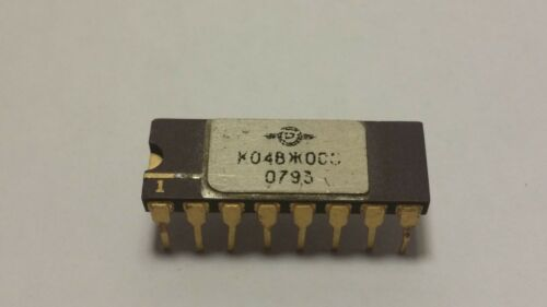 Old russian USSR CPU microchip IC gold