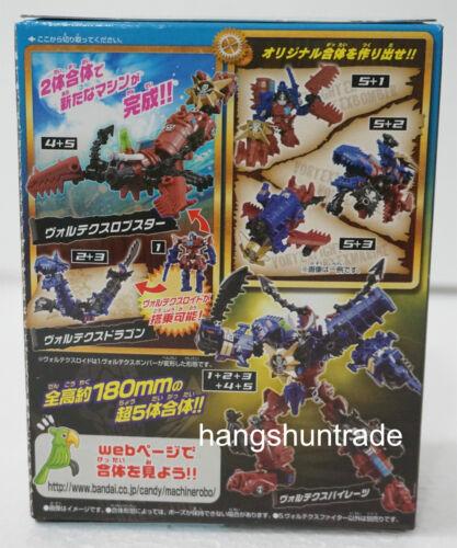 Bandai Machine Robo Robot Mugenbine Next MRN Vortex Pirates Fighter Figure