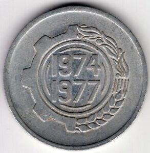 1974-1977-ALGERIA-5-CENTIMES-NICE-WORLD-COIN