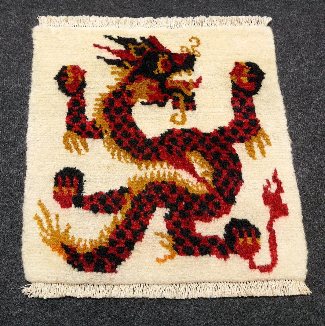 Tapis oriental oriental Tapis Népal 45 x 44 cm Dragon bildteppich Dragon Carpet Rug Alfombra 58a8f8