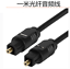 Gold-Plated-Digital-Audio-Optical-Optic-Fiber-Cable-Toslink-SPDIF-Cord thumbnail 1