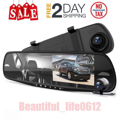 Camara De Seguridad Espia Para Auto Con Lcd Camaras Grabadora Automovil 1080P HD