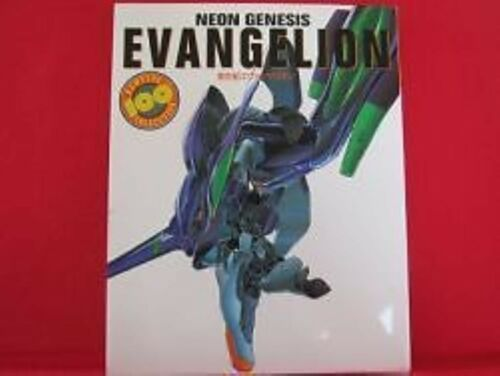 Evangelion /'New Type 100/% Collection/' illustration art book