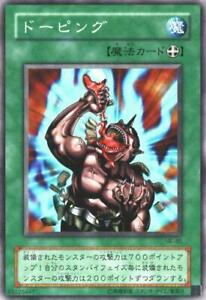 Japanese JY-33 Call of the Haunted Common Yugioh