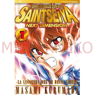 2019 Mode Manga - I Cavalieri Dello Zodiaco: Saint Seiya Next Dimension 1 - J-pop