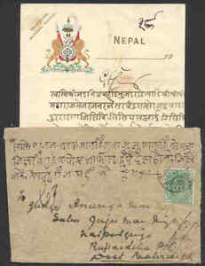 Nepal-India-Offices-1913-cover-a-NEPAL-cds-multicolor