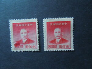 G-228-CHINA-1949-ERROR-PRINT-ERROR-DR-SUN-YATSEN-MI-957-MNH