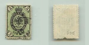 Russia-1866-SC-20c-Z-24-used-vertical-laid-paper-wmk-e9877