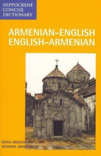 Aroutunian, Diana/ Aroutuni...-Armenian-English/English-Arm (US IMPORT) BOOK NEU