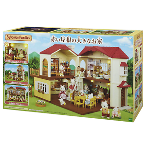 Sylvanian Families Ha-48 Large House With Red Roof - Epoch