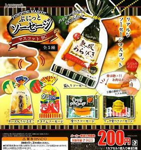 J.DREAM Puni/' barbecue BC Gashapon 5set mascot capsule toys Figures Complete set