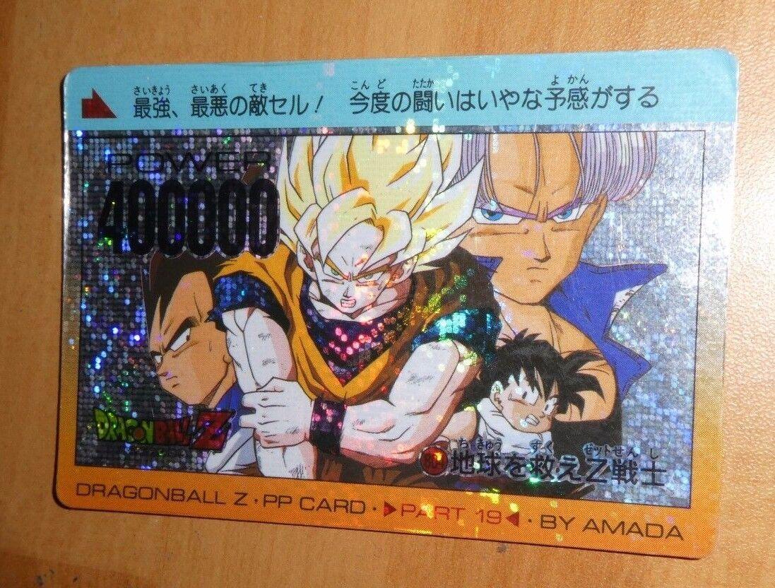 Dragon ball z dbz hervorruft, amada pp teil 19 karte prisma - version pixel japan  .