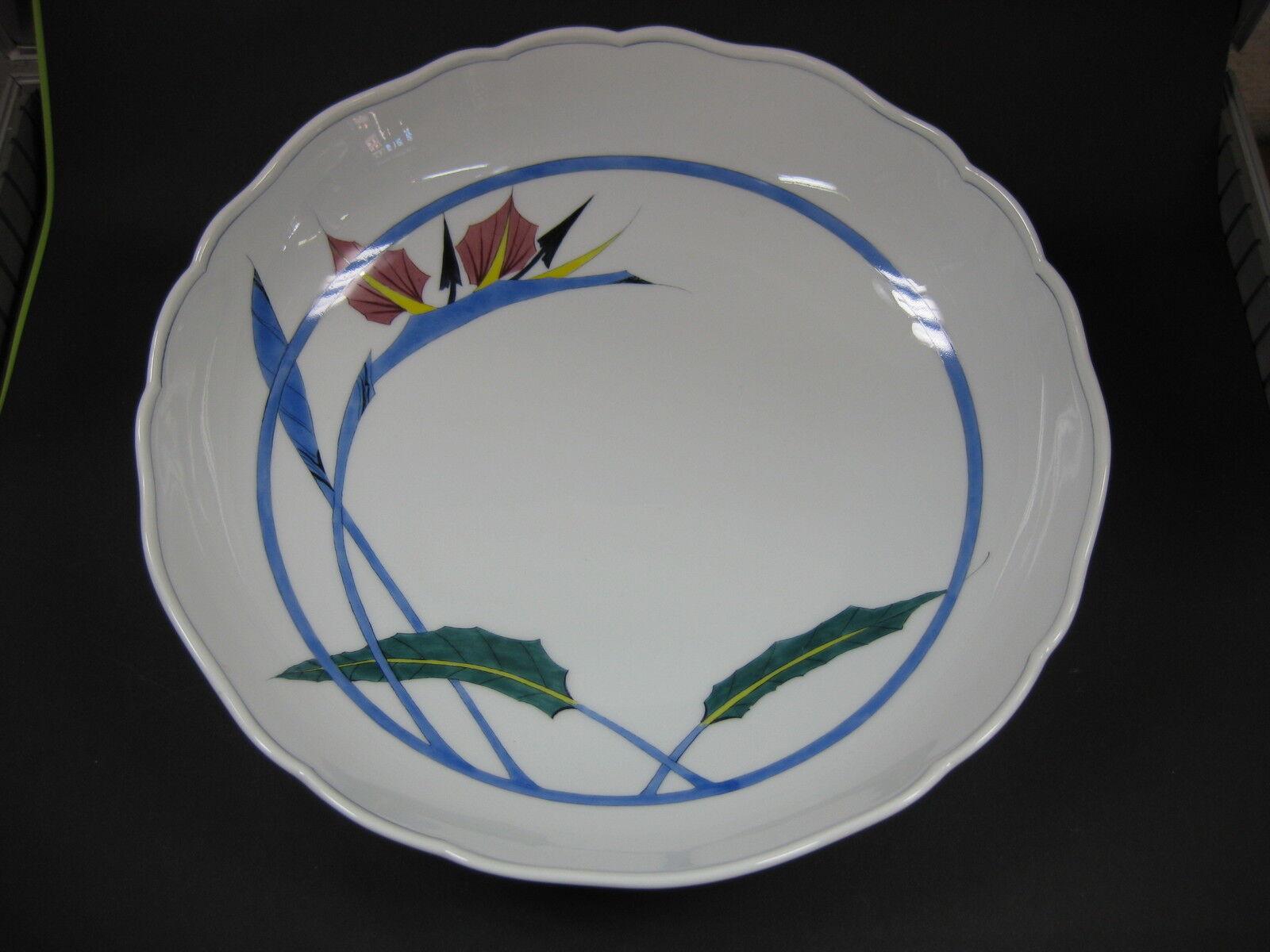 Meissen streletzia 701701 1 choix original bol Coque légumes style art déco