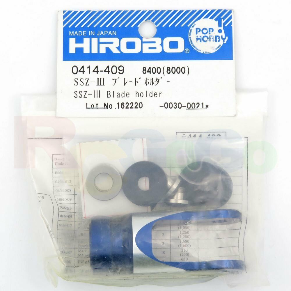 HIROBO 0414-409 SSZ-III BLADE HOLDER  0414409 HELICOPTER PARTS
