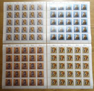 25-x-Berlin-708-711-Bogen-Satz-postfrisch-Kunstschaetze-1984-Michel-187-50