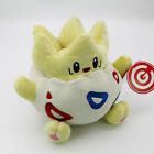 "8"" Pokemon TOGEPI Rare Plush Pikachu Dolls Soft Toy TV Movie Doll Kids Game NEW"