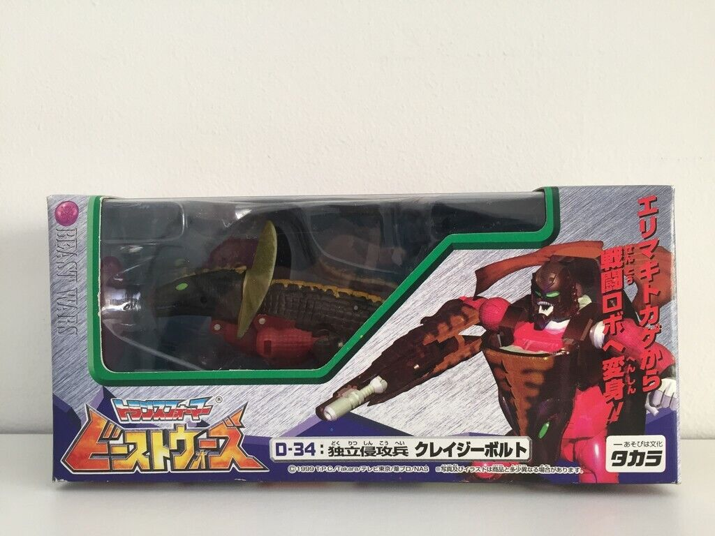 [NUOVO IN SCATOLA] Takara Transformers Beast guerras D34 Crazy BOLT