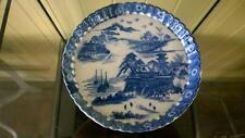 Scarce 18th C English Porcelain Blue & White  Tea Pot Stand 1740+